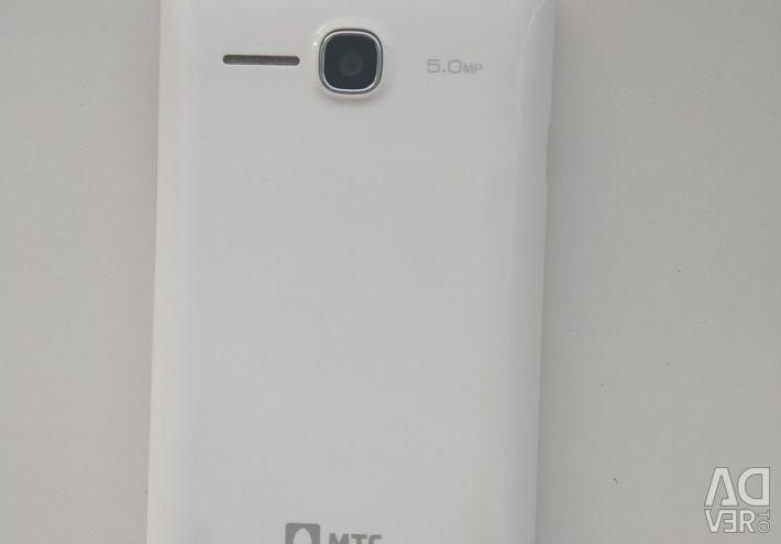 Telefonul MTS
