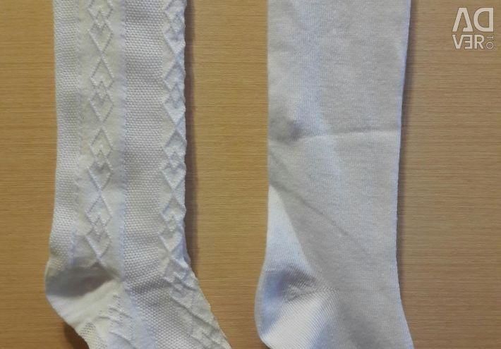 Νέα λευκά καλσόν