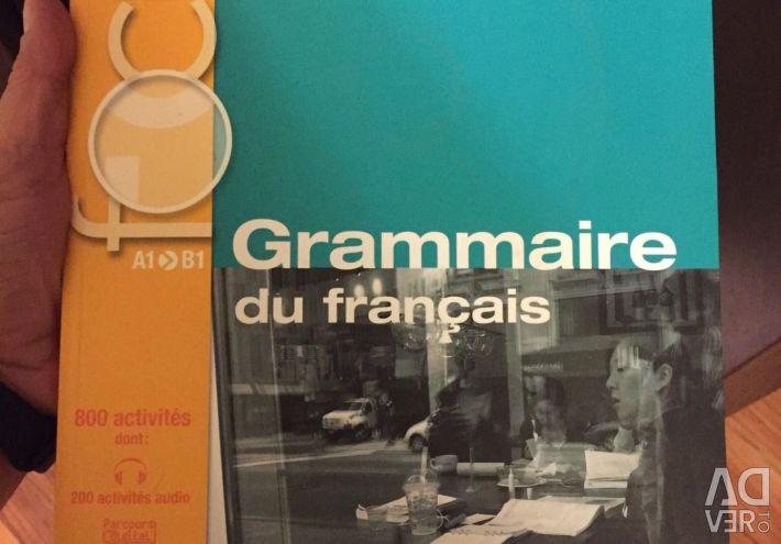 Manualele franceze