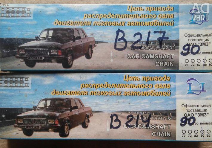 Camshaft chain 90 tooth Gazelle GAZ 3310 Sable