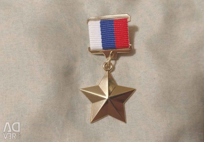 Star Hero (copie)