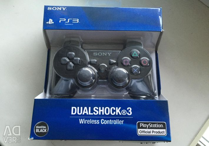 New Gamepad for PS3