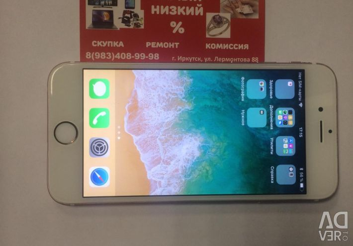 Iphone 6s phone