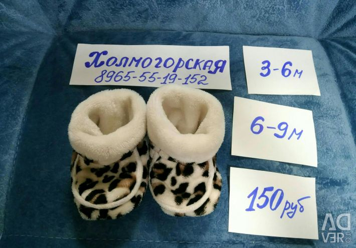 Footwear on the first steps leopard