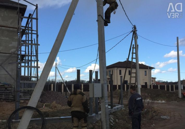 Electricity connection at the site and in the house