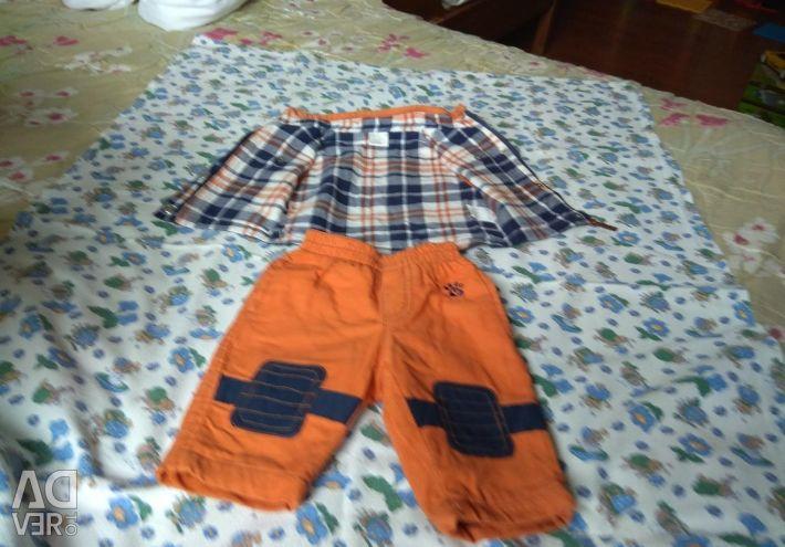 Set (pants and vest)