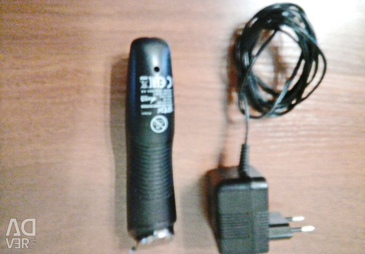 Hair clipper SINBO (SHC 4364).