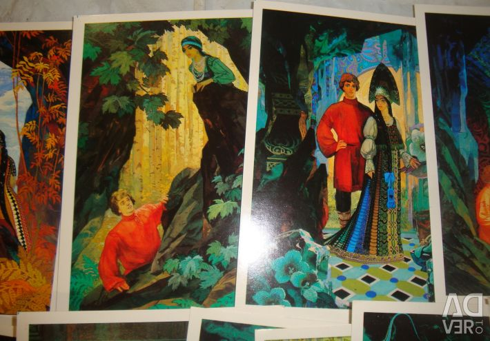 Tales of P. Bazhov in postcards -SSSR