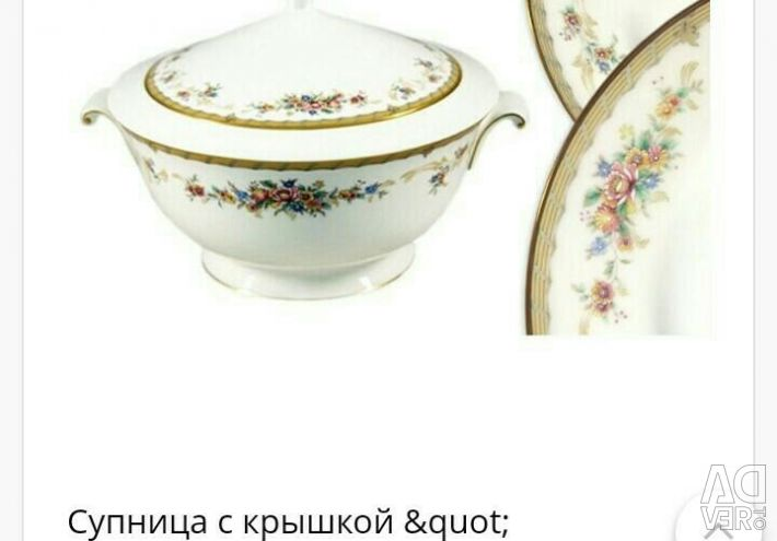 Tureen with a cap