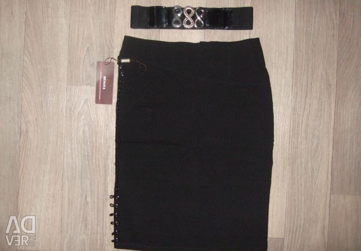 Sell ​​new skirts