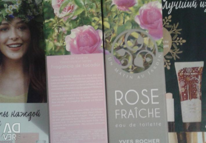 Yves Roche perfume discontinued