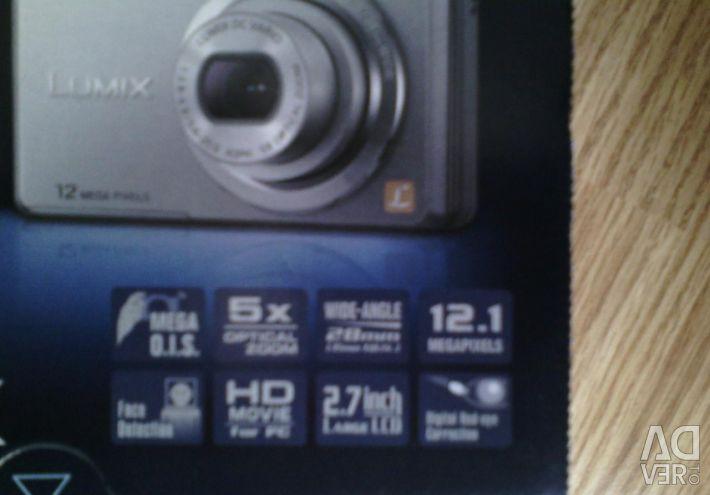 Κάμερα (ένα καλό δώρο)