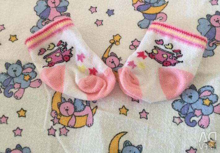 Patik ve çorap