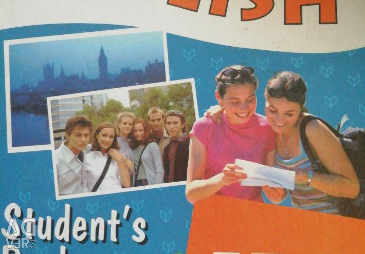 English language Grade 9 Afanasyev Mikheev