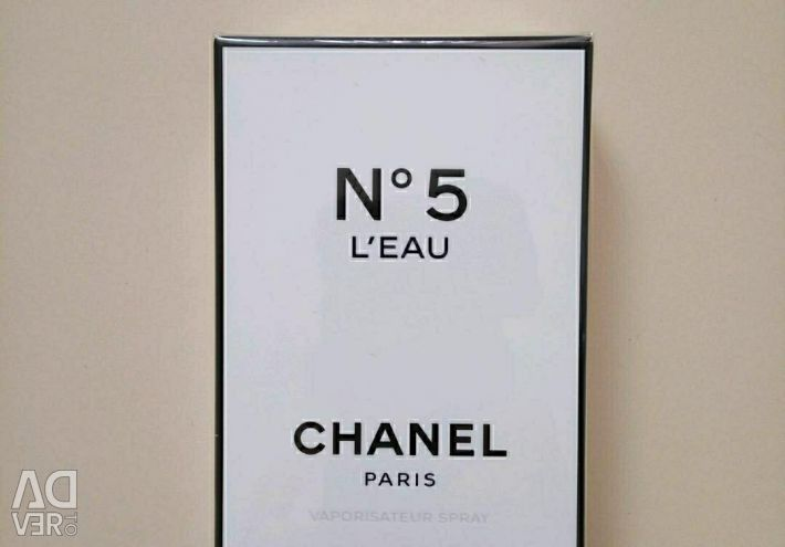 Chanel le5 (50 ml)