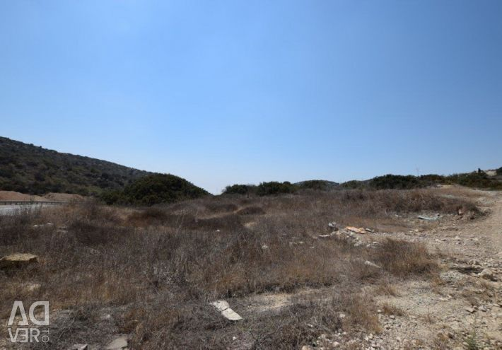 Two Adjacent Fields in Parekklisia, Limassol