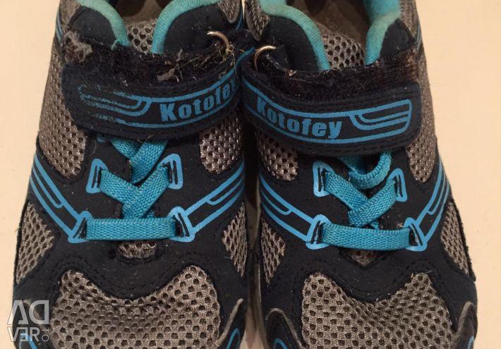 Sneakers Cotofey