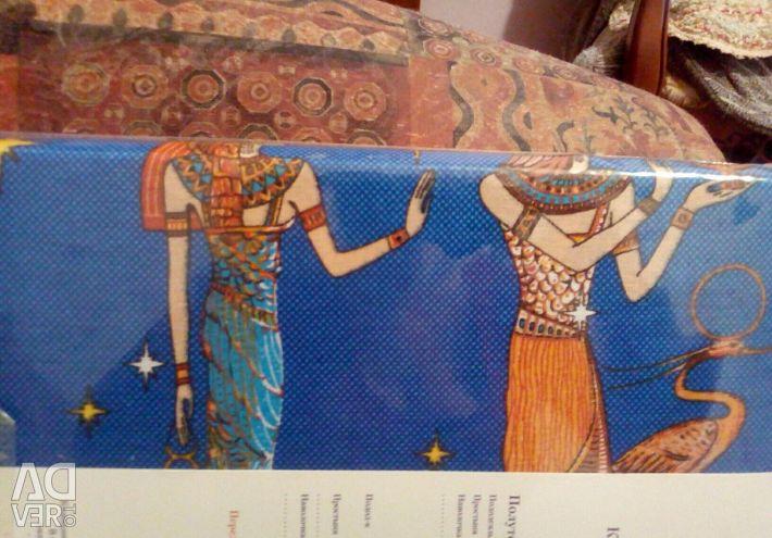 New bedding set. Egypt.