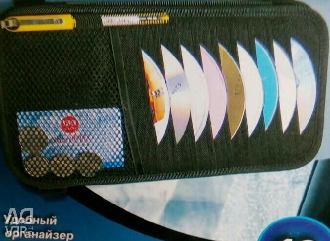 Organizer for CD for car