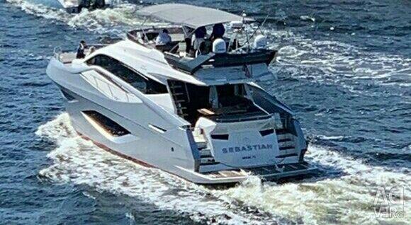 Yacht de lux Sochi. Închirieri pescuit pe jos