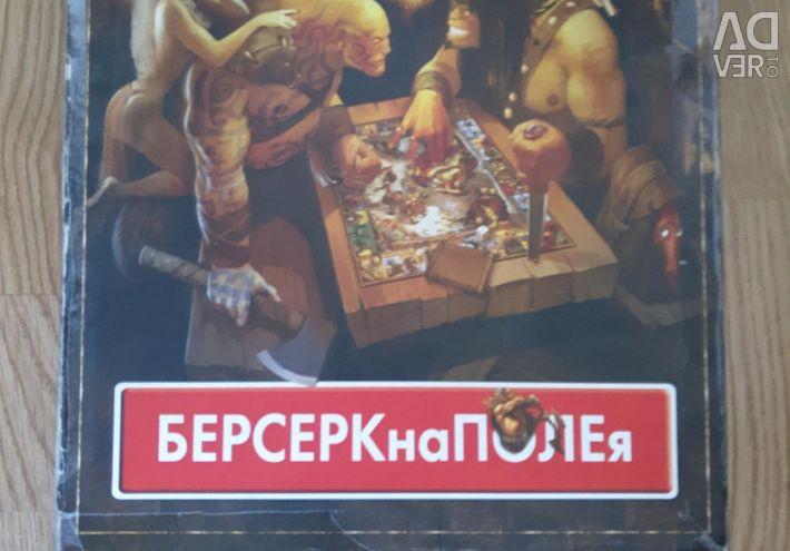 Настільна гра Берсерг