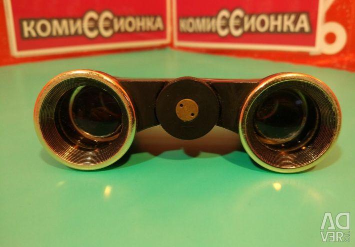 Opera glasses. USSR 1950s