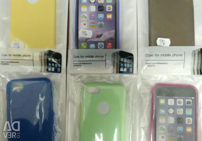 Cases for Apple iPhone 7 and 7 Plus