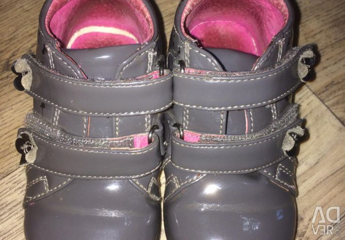 Boots 22 dimensiune