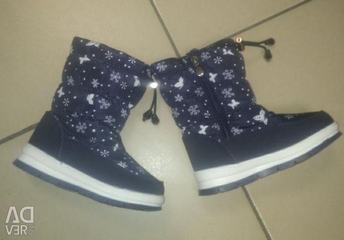 New boots dutik 27-31