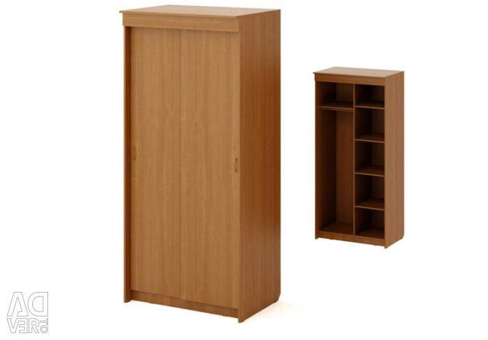 Sliding wardrobe 2-door deep