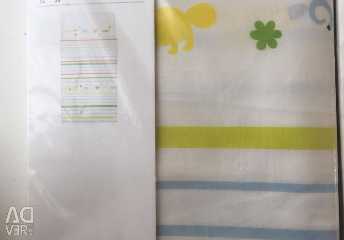 2 in 1. New baby bedding