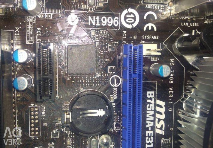 Plăci de bază a folosit msi b75ma-e31, care lucra.
