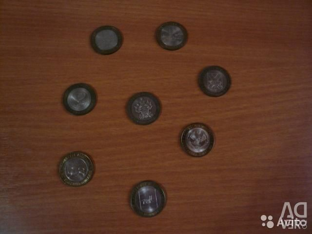 Coins of 10 rubles of the city