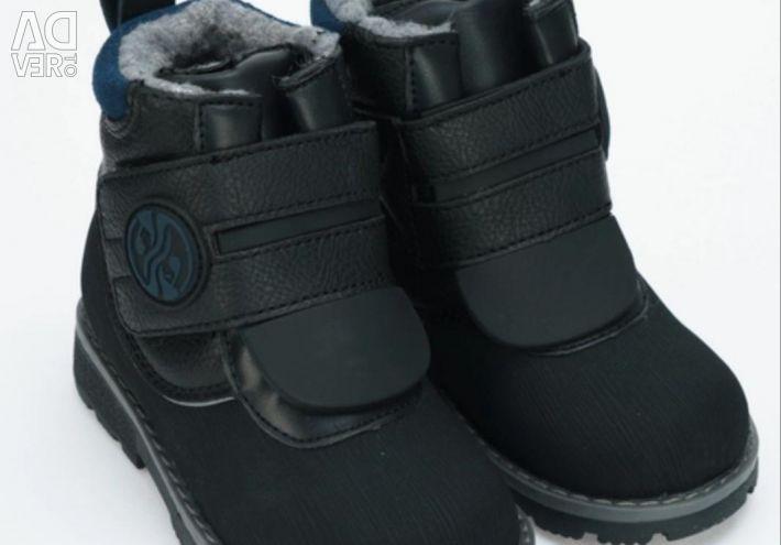 New Zebra boots