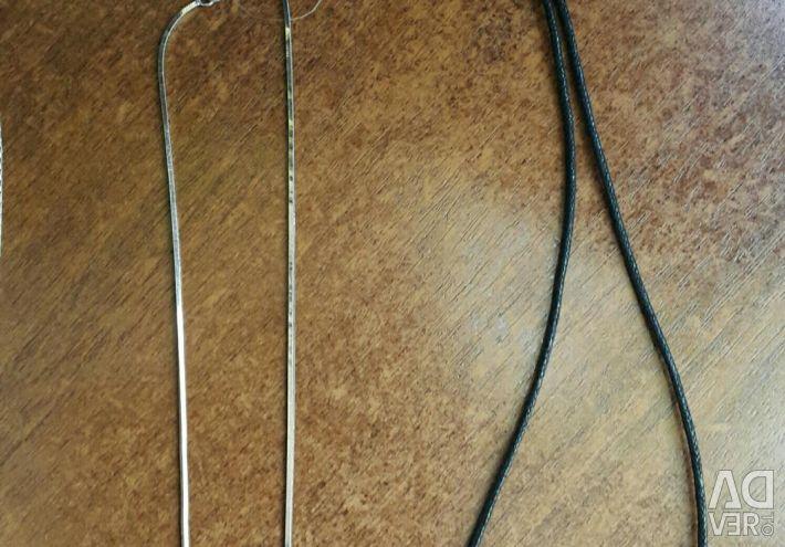 Lanțuri de argint