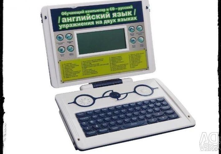 Η εκμάθηση των μαθημάτων των υπολογιστών των 140 λειτουργιών.