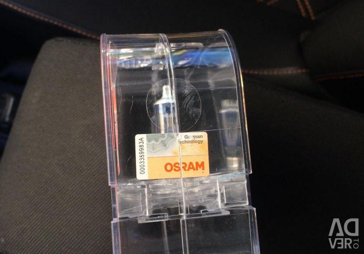 """Автолампы """"Osram Night Breaker LASER"""" H7 +130 %"""