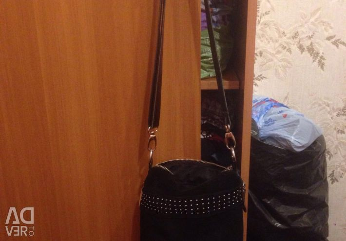 Bag ? original leather