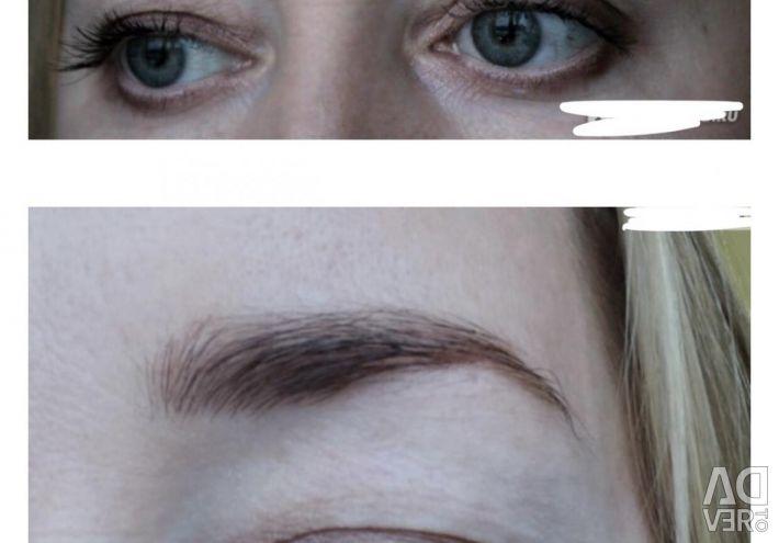 Catris eyebrow mascara (mascara) new