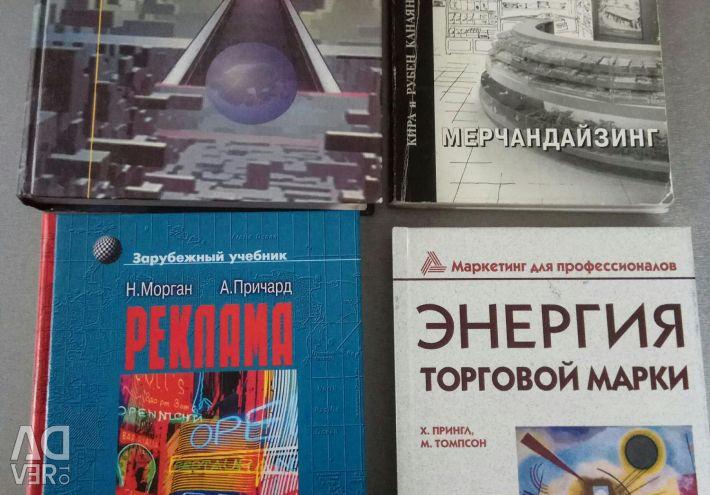 Книги з піару PR