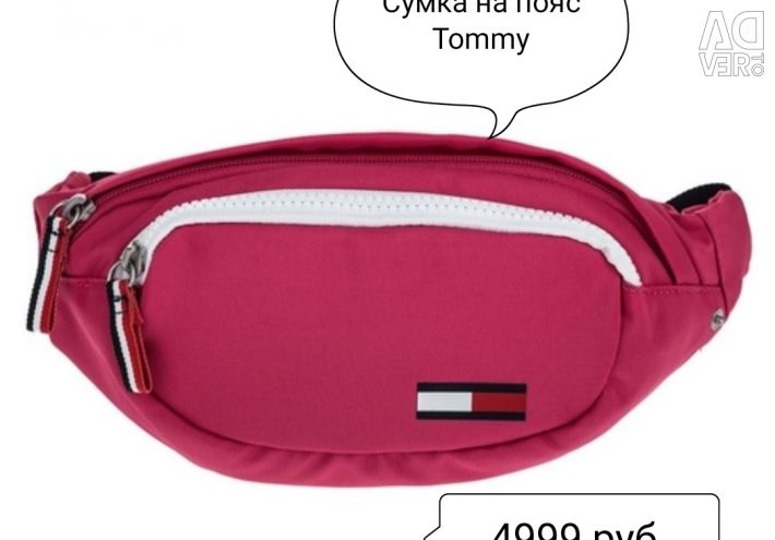 Tommy belt bag