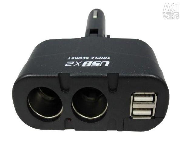 USB cigarette lighter splitter