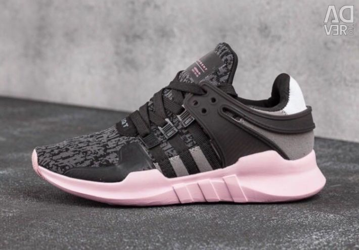 Sneakers Adidas EQT Support ADV