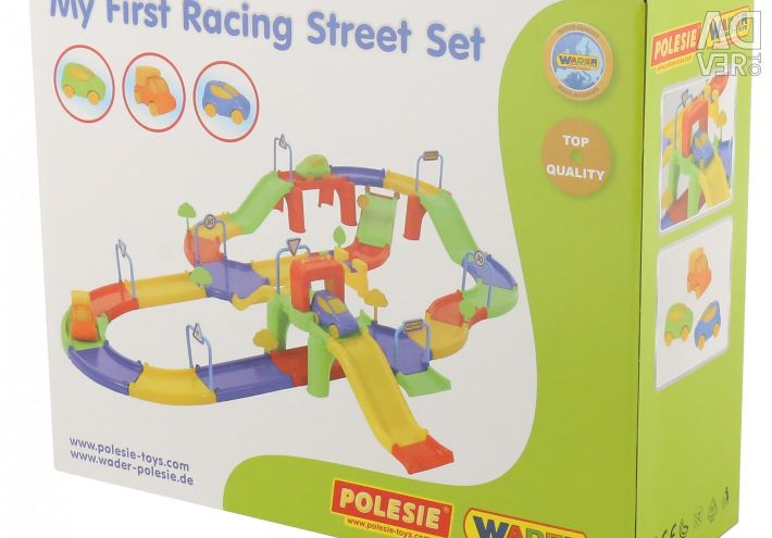 Racing track number 3 (in the box)