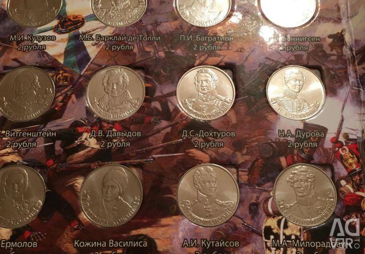 Колекція монет.