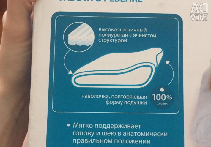 Orthopedic pillow trelax nursery