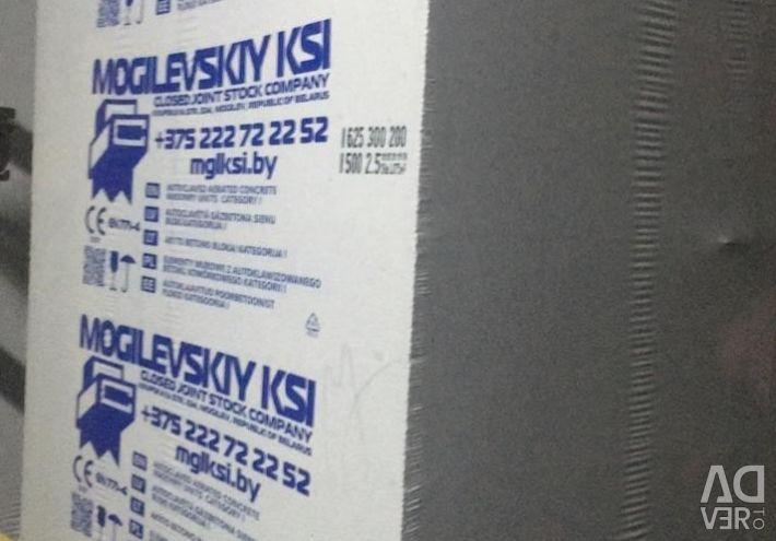 Gas block from Belarus