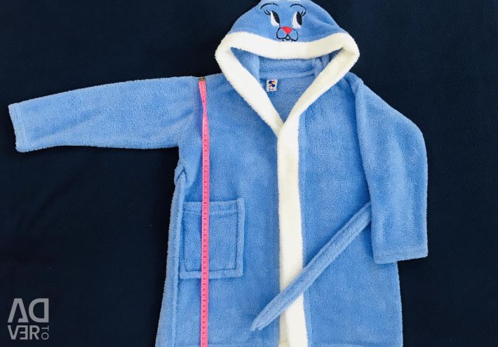 Children bathrobe. Sambovka. For training in the pool.