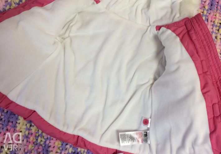 Mothercare Romper New