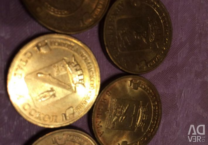 Jubilee coins